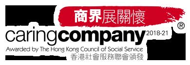 caring company 2018-21